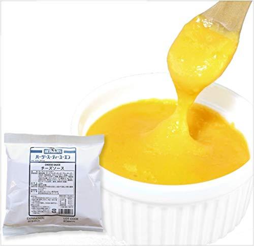 ハーダース TUF チーズソース ピローパック 200g×8袋入 粉 チーズ ピザ 1kg おつまみ ホットドッグ ハンバーグ チェダーチーズ ブルーチーズ