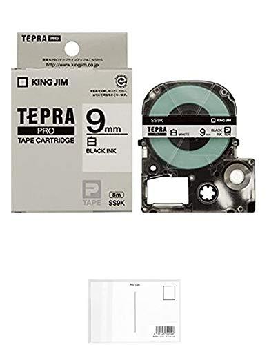 キングジム テープカートリッジ テプラPRO 9mm SS9K 黒文字 + 画材屋ドットコム ポストカードA