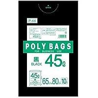 オルディP-44 ポリビジネスバッグ45L 黒 30μ LD 1冊(10枚入)×50冊(500枚)ケース販売