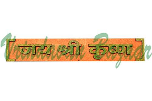 Grande assiette Jai Shri Krishna | Vrindavan Bazaar