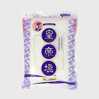 皇帝塩1kg【公式・創業26年/皇帝塩本舗】(無添加 天然塩 )海水 天日塩