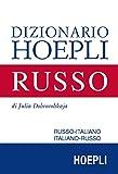 Dizionario di russo. Russo-italiano, italiano-russo. Ediz. compatta...