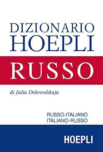 Dizionario di russo. Russo-italiano, italiano-russo. Ediz. compatta