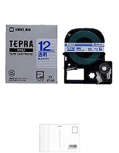 キングジム テープカートリッジ テプラPRO 12mm ST12B 透明 + 画材屋ドットコム ポストカードA