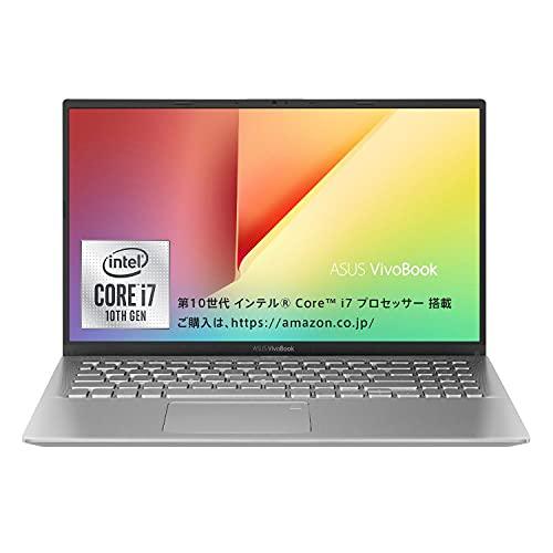 インテル Core i7 搭載 ASUS ノートパソコン VivoBook 15(16GB・SSD 512GB/15.6インチ/1,920×1,080/WPS Office Standard Edition/シルバー)【日本正規代理店品】【あんしん保証】X512JA-EJ257T【Windows 11 無料アップグレード対応】