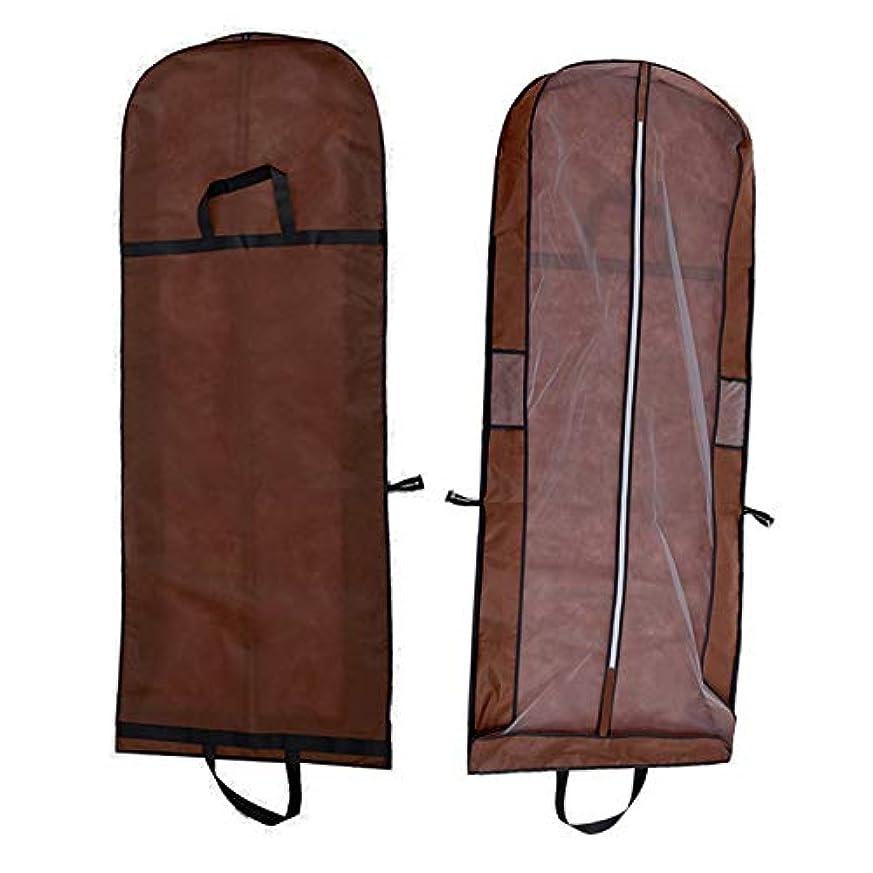 楽しませる暗唱する帳面〔バリューガーデン〕ドレスカバー ロングタイプ 150cm ロングドレス ウエディングドレス 保管 収納 ブラウン