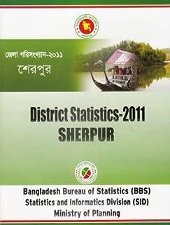 District Statistics 2011 (Bangladesh): Sherpur