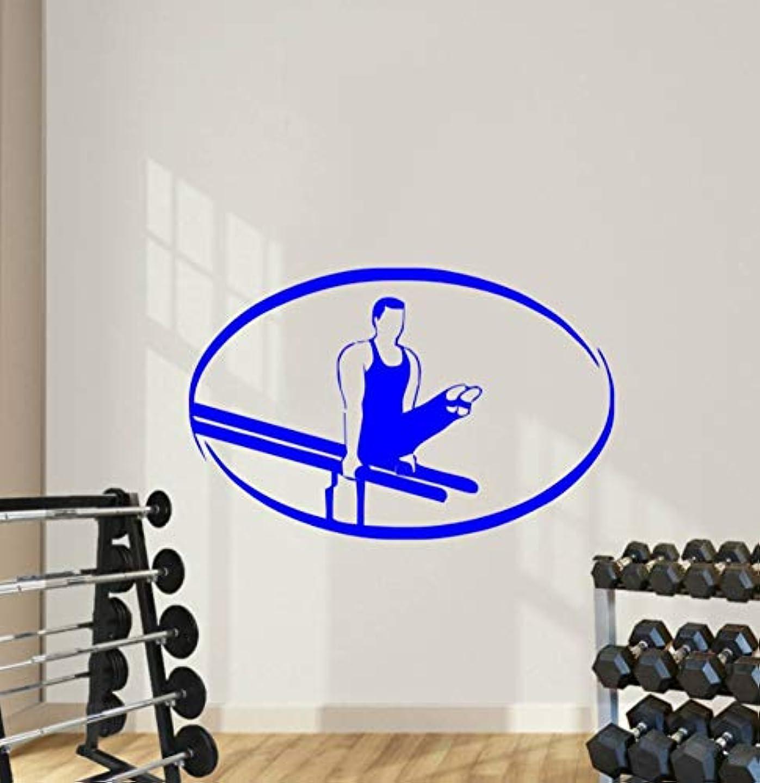 感染する作家ぴったりAnsyny 男性やって新体操シルエット壁紙スポーツシリーズウォールステッカー家の寝室の装飾男体操57 * 36 Cm