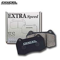DIXCEL ディクセル ブレーキパッド ES エクストラスピード リア用 ハリアー MCU30W MCU31W MCU35W MCU36W ACU30W ACU35W 03/02~13/12