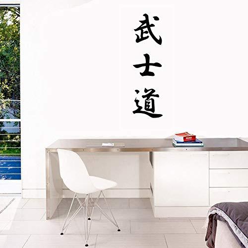 wandaufkleber 3d spiegel Bushido Kanji Fashion Decor Sticker Aufkleber für Kinderzimmer Kinder Schlafzimmer nach Hause