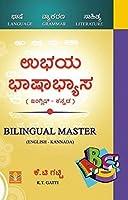 Bilingual Master