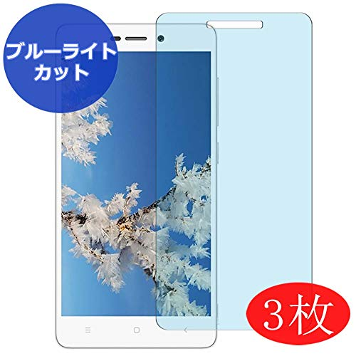 【3 Pack】 Synvy Anti Blue Light Screen Protector for Xiaomi Redmi 3s Screen Film Protective Protectors [Not Tempered Glass] New Version