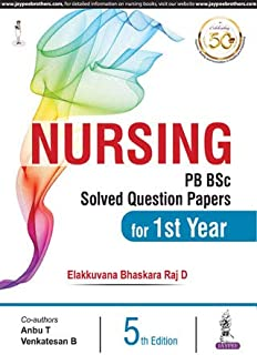 bsc 1st year solved paper