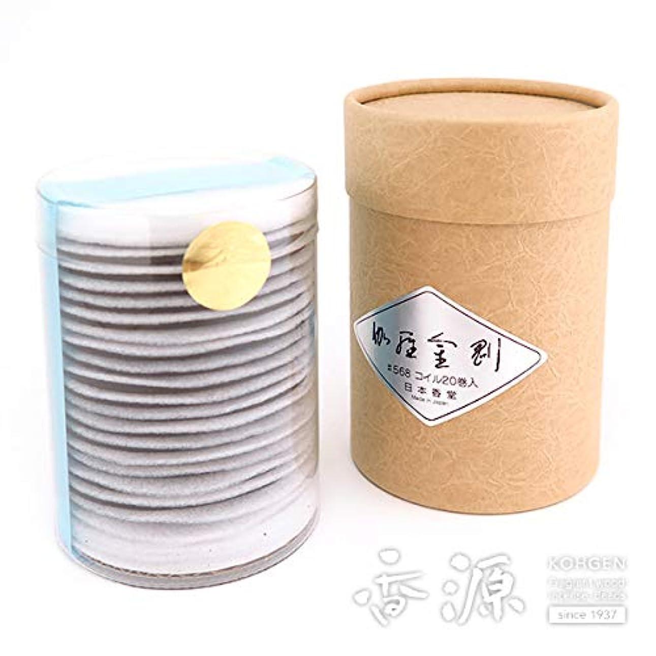 強要アシストエリート日本香堂のお香 伽羅金剛 徳用渦巻20枚入
