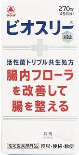 【指定医薬部外品】 武田コンシュ-マ-ヘルスケア ビオスリーHi錠 270錠 × 12個セット
