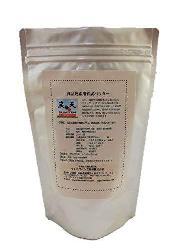 食品用竹炭パウダー(10-15ミクロン)200g (200)