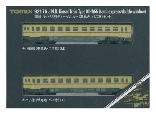 J.N.R. Diesel Train Type Kiha55 (Semi-express Color/Double Window) (2-Car Set) (Model Train)