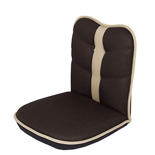 Schlafzimmer Faule Sofa Gepolsterte Gaming-Stühle Komfortable Rückenstütze Verstellbare Position Memory Floor Chair Hohe Zurück Home Kleine Wohnung Wohnzimmer (Color : Brown, Size : 90cm*50cm*11cm)