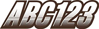 STIFFIE Techtron White/Espresso Brown 3 Alpha-Numeric Registration Identification Numbers Stickers Decals for Boats & Personal Watercraft