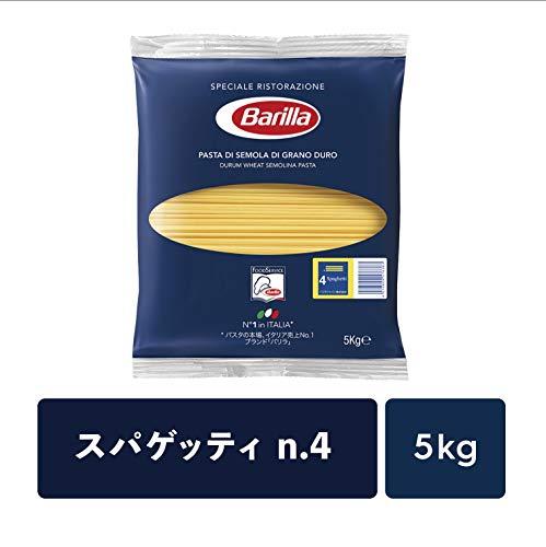 バリラ パスタ スパゲッティ 1.6mm (No.4) 5kg [正規輸入品]