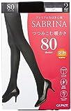 グンゼ タイツ SABRINA つつみこむ暖かさ 吸湿発熱 毛玉ができにくい 80デニール 2足組 レディース ブラック L-LL