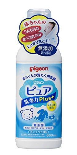 ピジョン『赤ちゃんの洗たく用洗剤 ピュア 洗浄力プラス』