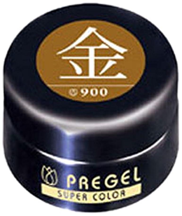 おなじみの電気のアジア人プリジェル ジェルネイル スーパーカラーEX 金 4g PG-SE900 カラージェル UV/LED対応