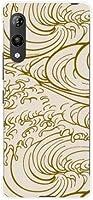 スマホケース Rakuten Hand ラクテンハンド 対応 楽天モバイル ハード カバー ケース 和柄(其の壱) type002