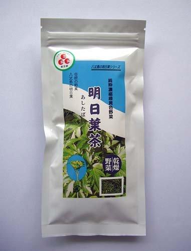 明日葉茶乾燥野菜 70g