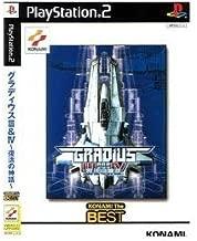 Gradius III and IV (Konami the Best) [Japan Import]