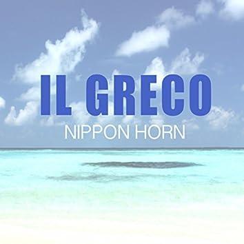 Nippon Horn