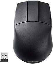 ELECOM Wireless 2.4GHz 3D-CAD Mouse No Scroll Wheel Concave Designed 3 Button BlueLED for Windows (M-CAD01DBBK)