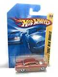 Hot Wheels 2007 New Models -#34 Custom '53 Chevy Bronze K-Mart Exclusive Collectibles Collector Car #2007-34 2007