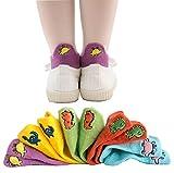 (エイーホ) Ayfoone 5足セット ソックス 刺繍 男の子 ベビー キッズ メッシュ 男児 通気 ボーイズ 夏 女の子 ショートソックス くるぶし恐竜 靴下 (5足, 5-8歳)