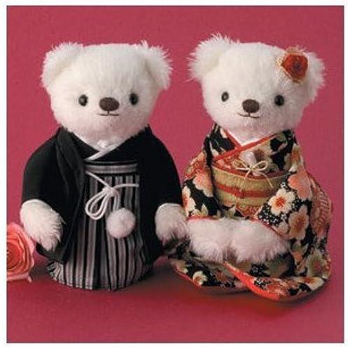 calidad oficial Suma Suma Suma de la boda del oso trebol moderna MiyabiSakura  connotación de lujo discreta