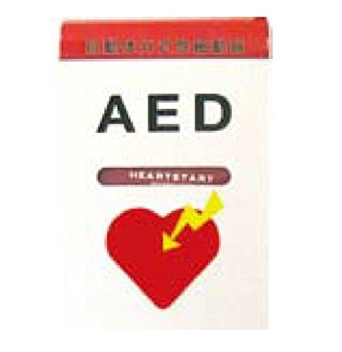 番号上記の頭と肩アクセス満点商会 AEDボックス ベル付壁掛型 MDX-320 ポリッシュホワイト&レッド