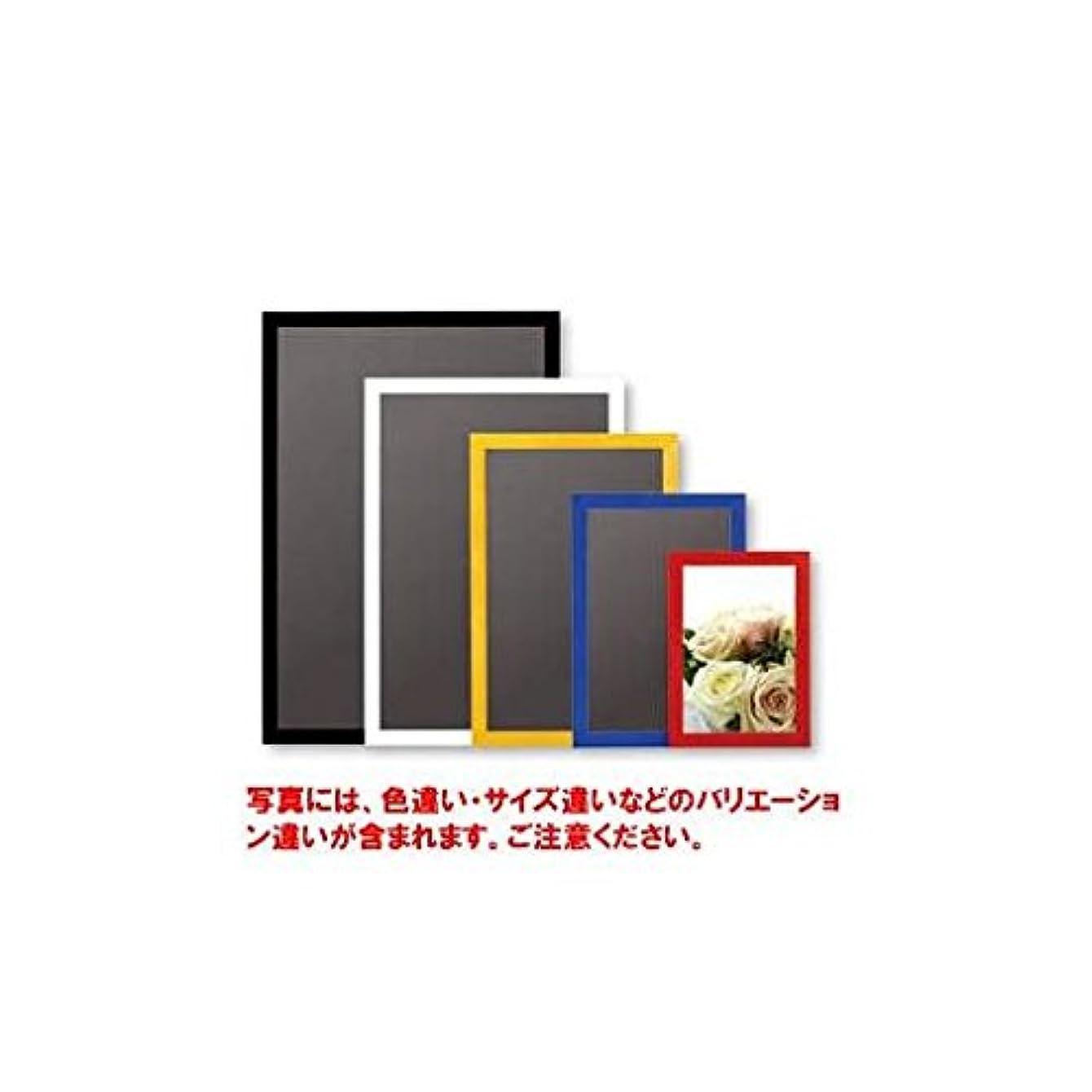 かき混ぜる警報破裂GV08838 ニューアートフレームカラー B3 青