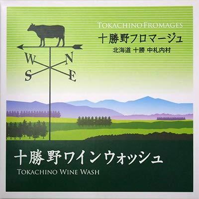 北海道【十勝ブランド認証品】とかち野ワインウォッシュチーズ120g 2個