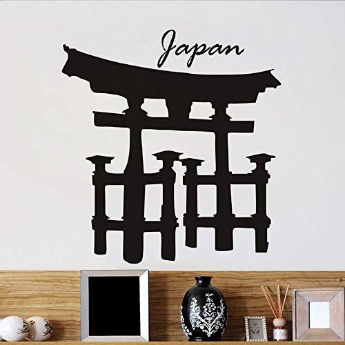 58 Cm X 62 Cm Edificio Religioso Puerta Pared Calcomanía Decoración Del Hogar Sala De Estar Vinilo Extraíble Japonés Etiqueta De La Pared