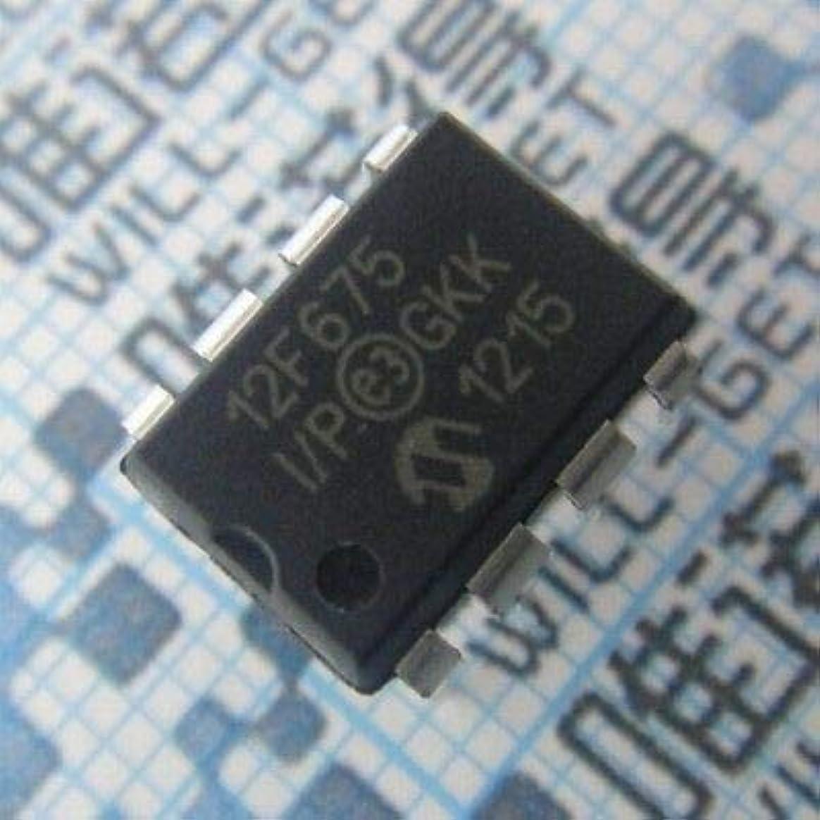 航海のエアコンひどくFidgetGear 10PCS IC PIC12F675 PIC12F675-I/P DIP8 MCU CMOSフラッシュベース8BIT