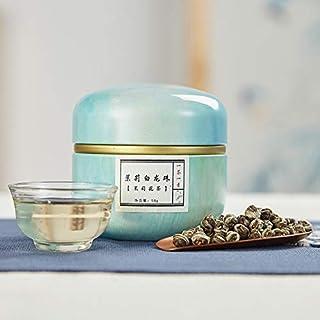 50g (高级) ジャスミン茶 中国茶 茉莉龍珠 白龍珠 茉莉花茶 緑茶