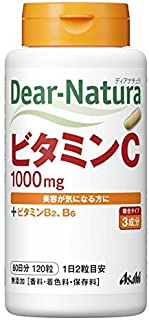 ディアナチュラ ビタミンC 120粒 (60日分)