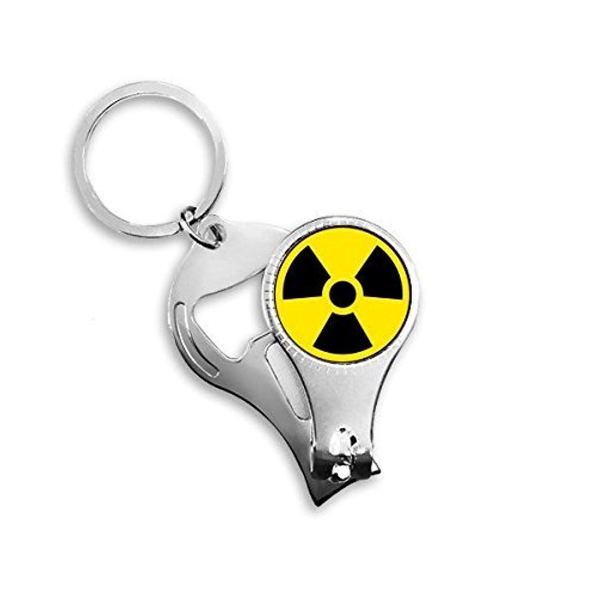 マーティフィールディング火山学者アンソロジーPINGFUFF HOME 黄色危険化学放射線有害な恐ろしいサークルシンボルイラストパターン金属キーホルダーリング多機能ネイルクリッパー栓抜き車のキーチェーン最高のチャームギフト