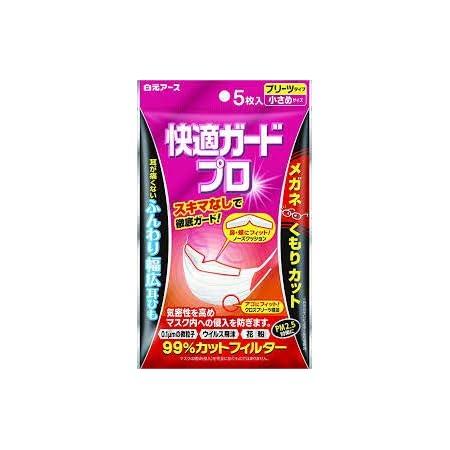 (白元アース)快適ガードプロ プリーツタイプ 小さめサイズ 5枚入(お買い得5個セット)