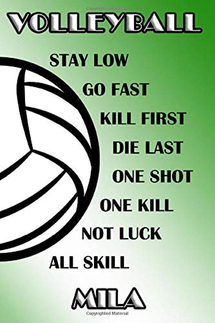 生む読み書きのできない囲まれたVolleyball Stay Low Go Fast Kill First Die Last One Shot One Kill Not Luck All Skill Mila: College Ruled | Composition Book | Green and White School Colors
