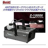 ANTARI Z-1000II