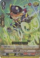 カードファイト!! ヴァンガード V-BT12/029 凱旋の雷 レシェフ RR