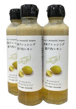 河野酢味噌醸造工場 糀味ドレッシング 瀬戸内レモン <145ml> 3本セット