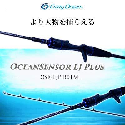 クレイジーオーシャン オーシャンセンサー LJ プラス OSE-LJP B61ML