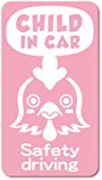 imoninn CHILD in car ステッカー 【マグネットタイプ】 No.69 ニワトリさん (ピンク色)
